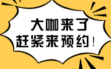 眼底病专家吴国基教授3月6日来厦门眼科中心莆田眼科医院坐诊