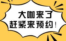 斜视与小儿眼科专家赵堪兴教授4月17日来厦门眼科中心莆田眼科医院坐诊